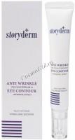 Storyderm Anti Wrinkle Eye Contour (Интенсивный омолаживающий крем для век), 15 мл -