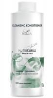 Wella Care Nutricurls Conditioner (Очищающий бальзам для кудрявых и вьющихся волос) - купить, цена со скидкой