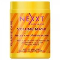 Nexxt Professional Volume Mask (Маска для объёма волос) -