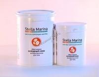 Stella Marina Обертывание охлаждающее, сжигатель жира «Холодный кофе»  - купить, цена со скидкой