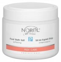 Norel Dr. Wilsz Pedi Care Softening foot bath salt (Смягчающая стопы соль для ванночек), 550 мл - купить, цена со скидкой
