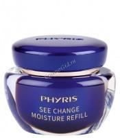 Phyris Moisture Refill (Крем омолаживающий и увлажняющий) -