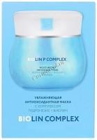 Beauty Style Moisturizing Antioxidant mask (Увлажняющая антиоксидантная маска с пребиотиком Гидронезис + Биолин), 10 шт. - купить, цена со скидкой