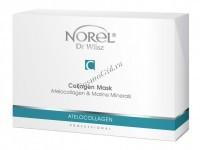 Norel Dr. Wilsz Collagen mask (Увлажняющая и разглаживающая морщины коллагеновая маска для лица), 14 шт - купить, цена со скидкой