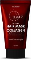Perfect Hair Philosophy Collagen mask (Восстанавливающая маска для волос с коллагеном), 250 мл -