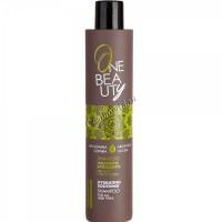 Kezy Hydrating Soothing Shampoo (Увлажняющий и разглаживающий шампунь для всех типов волос). - купить, цена со скидкой