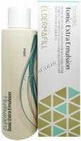 Eldemafill Tonic Extra Emulsion (Экстра восстанавливающий тоник-эмульсия.), 200 мл - купить, цена со скидкой