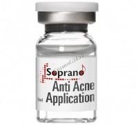 Soprano Anti Acne application (Мезококтейль для профилактики и лечения акне), 1 шт x 6 мл -