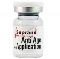 Soprano Anti Age application (Мезококтейль для коррекции признаков старения и фото-повреждений), 1 шт x 6 мл -
