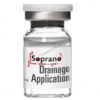 Soprano Drainage application (Мезококтейль для активизации процесса расщепления жиров с лифтинг-эффектом), 6 мл - купить, цена со скидкой