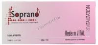 Soprano Rederm Vital (Коктейль, способствующий омоложению кожи с признаками фото – и хроностарения), 0,9%, 1,6 мл - купить, цена со скидкой