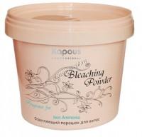 Kapous Осветляющий порошок для волос  «Non  ammonia» 500 гр. - купить, цена со скидкой