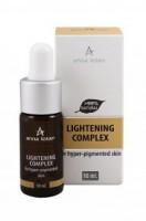 Anna Lotan Lightening complex for hyper-pigmented skin (Осветляющий комплекc) - купить, цена со скидкой