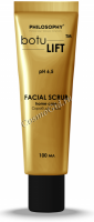 Philosophy Botulift Facial Scrub (Скраб для лица), 100 мл - купить, цена со скидкой