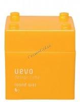 Demi Uevo Design Cube Round Wax (Воск-блеск для укладки степень фиксации 6, блеск 7) - купить, цена со скидкой