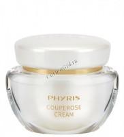 """Phyris Skin Control Couperose cream (Крем """"Купероз контроль"""") - купить, цена со скидкой"""