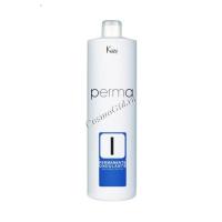 Kezy Perma №1 (Средство для перманентной завивки натуральных волос), 1000 мл. - купить, цена со скидкой