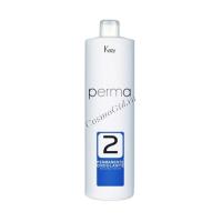 Kezy Perma №2 (Средство для перманентной завивки химически обработанных волос), 1000 мл. - купить, цена со скидкой
