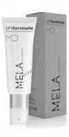 PHformula M.E.L.A. Active Recovery (Крем-концентрат для кожи с гиперпигментацией), 50 мл - купить, цена со скидкой