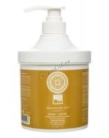 Beauty Style Argan stem cells peeling cream (Крем-пилинг со стволовыми клетками арганы) - купить, цена со скидкой