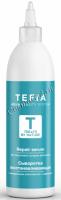 Tefia Treats by Nature (Сыворотка восстанавливающая с минеральным комплексом и кератином), 250 мл - купить, цена со скидкой