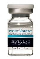 Silver Line Perfect Radiance (Источник жизненной силы для зрелой кожи), 5 мл - купить, цена со скидкой