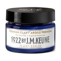 1992 By J.M.Keune Styling Premium Clay (Премиум глина), 75 мл. - купить, цена со скидкой
