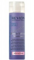 Revlon Professional interactive blonde sublime shampoo (Шампунь усиливающий цвет светлых воло), 250 млс - купить, цена со скидкой