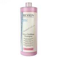 Revlon Professional interactive color sublime shampoo (Шампунь для сохранения цвета окрашенных волос), 250 мл - купить, цена со скидкой
