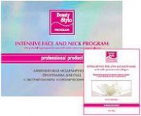 BeautyStyle Лифтинг. моделир. программа для глаз с экстрактом икры и органическим кремнием - купить, цена со скидкой