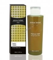 Anna Lotan Pro Propical toner for oily problem skin (Тонер Пропикаль), 200 мл - купить, цена со скидкой