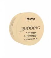 """KapousТекстурирующий пудинг для укладки волос экстра сильной фиксации """"Pudding Creator"""", 100мл - купить, цена со скидкой"""
