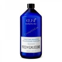 1992 By J.M.Keune Purifying Shampoo (Обновляющий шампунь против перхоти). - купить, цена со скидкой