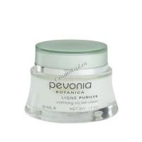 Pevonia Purilys oily skin care cream (Матирующий крем для жирной кожи), 50 мл - купить, цена со скидкой