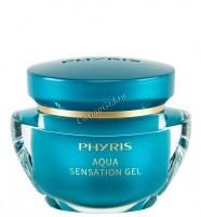 """Phyris Aqua Sensation gel (Гель """"Аква Сенсэйшн""""), 50 мл -"""