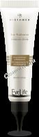 Histomer Golden Code Eye Radiance Intensive Cream (Профессиональный крем для глаз от тёмных кругов), 90 мл - купить, цена со скидкой