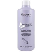 KapousГель-размягчитель для огрубевшей кожи ног, 500 мл - купить, цена со скидкой