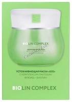Beauty Style Prebioskin Soothing mask SOS (Успокаивающая маска «СОС» с пребиотиком Лактокин флюид + Биолин), 10 шт - купить, цена со скидкой