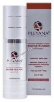 Pleyana Intensive Activator Cream Reconsctruction (Интенсивный крем Реконструкция) - купить, цена со скидкой