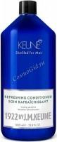 1992 By J.M.Keune Refreshing Conditioner (Освежающий кондиционер). -