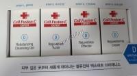 Cell Fusion Программа  Rejuveblue  набор 4 препарата по 15 мл - купить, цена со скидкой