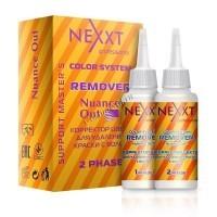 Nexxt Color System Remover Nuance Out (Эмульсия-лосьон корректор цвета для удаления краски с волос), 2 средства - купить, цена со скидкой