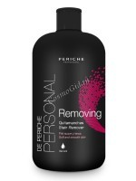 Periche Removing (Лосьон для удаления красителя с кожи), 275 мл - купить, цена со скидкой