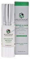 Pleyana Repair and Calm Cream (Успокаивающий крем с Антикуперозным комплексом) - купить, цена со скидкой