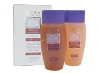 Magiray RetiCare Natural Peeling Magiray (Система «Ретикэа» скраб + гель-активатор), 250 мл -