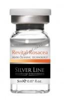 Silver Line Revital Rosacea (Комплекс для устранения купероза, розацеа), 5 мл - купить, цена со скидкой