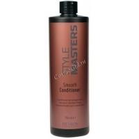 Revlon Professional style masters smooth conditioner (Кондиционер для гладкости волос) - купить, цена со скидкой