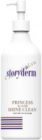 Storyderm Princess Shine Clean (Масло-пенка для глубокого очищения кожи) -