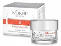Norel Dr. Wilsz Retinol H10 Triple active rejuvenating cream (Активный омолаживающий крем с ретинолом, витамином С и фитиновой кислотой) -