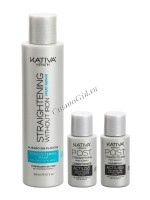 Kativa Straightening without Iron Xpert Repair (Набор для выпрямления волос «Восстановление» для волос с секущимися кончиками) -